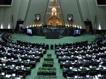 موافقت مجلس با تخصیص ۵ درصد سهام دولتی در عرضه اولیه به بازارگردانی