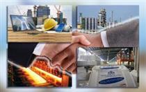 فروش قدرالسهم بانک صادرات در ١٢ شرکت