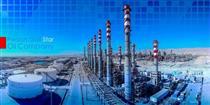 شرکت نفت ستاره خلیج فارس پذیرش شد