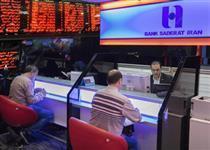 برای خرید و فروش سهام به بانک صادرات بروید