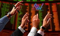 بازار پایه؛ از ابتدا تا کنون